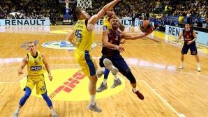 Нов слаб мач на Барселона в Евролигата, Везенков не игра в Тел Авив