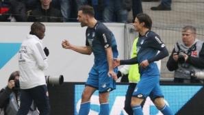 Хофе с първа победа за годината след мач с 6 гола