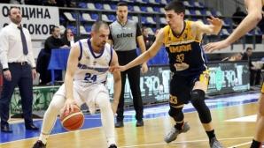 Мартин Маринов: Загубихме спечелен мач