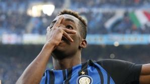 Младок измъкна Интер срещу грубияните от Болоня (видео)