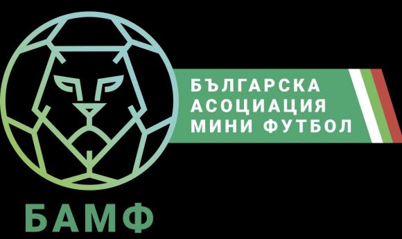 Българската асоциация по мини футбол подкрепи Михайлов