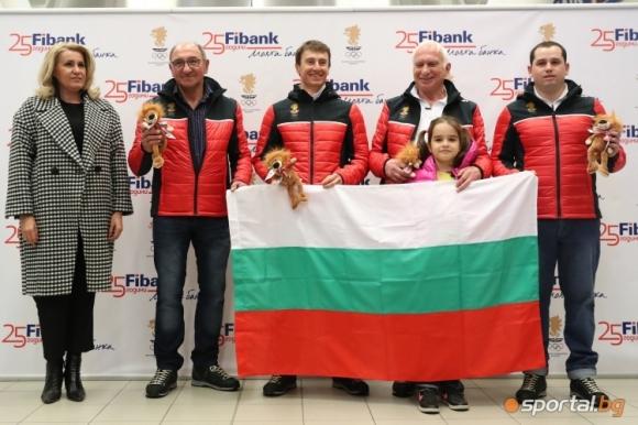 Девет българи на старт в ПьонгЧанг днес