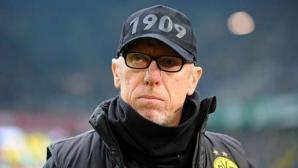 В Дортмунд са доволни от Щьогер, предлагат му нов договор