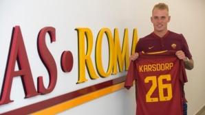 Бранител на Рома се връща от тежка контузия