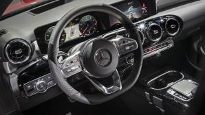 Новата А-класа на Mercedes с революционна система, разработeна в България