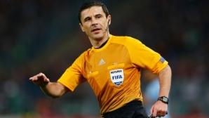 Милорад Мажич ще ръководи първата среща между Лудогорец и Милан