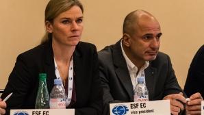 Българин влезе в управата на WBSC-Европа