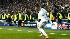 Роналдо: Победихме ПСЖ с опит