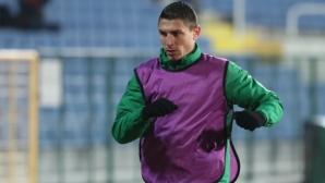 Обрат: БГ Роналдо няма да играе за Локомотив (София)