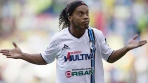 Отборите на Фиго и Роналдиньо ще изиграят благотворителен мач