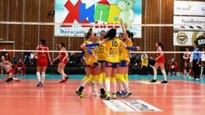 Марица продължи безгрешния си ход в първенството с победа и над ЦСКА
