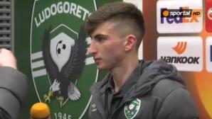 Ковачев: Радвам се, че имах възможност да играя срещу Милан, но ми е гадно, че загубихме (видео)