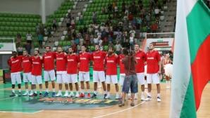 Чехия и Финландия обявиха баскетболистите за България