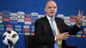 Босът на ФИФА с революционни идеи - премахва зимните трансфери и спира милионите на агентите