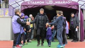 Балъков: Две индивидуални грешки и ранният първи гол обърнаха мача