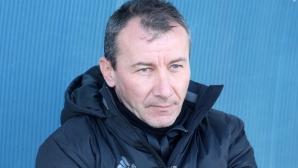 Стамен Белчев каза какво още е необходимо на ЦСКА-София, за да стане шампион