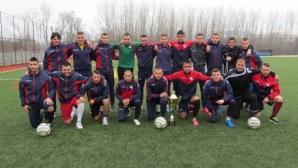 Кариана разби с 6:0 Балкан