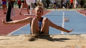 Милена Миткова е №1 на Балканите след рекорд