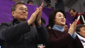 Президентът на Република Корея посети олимпийските състезания по шорттрек днес