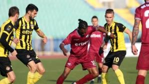 Групата на Ботев Пд за мача с Левски