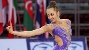 Боряна Калейн с добро представяне в многобоя на Гран При в Москва