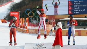 Олимпийският шампион Хиршер: Първото злато намали напрежението