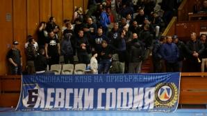 """Левски Лукойл благодари на феновете и пожела успех на футболния отбор на """"сините"""""""