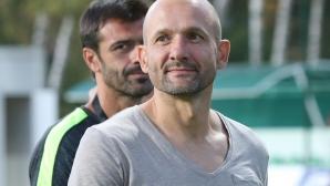 Радуканов примирен: Нямаме класата да се надиграваме с другите отбори