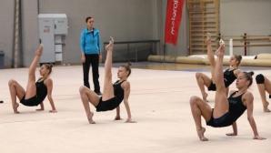 Страхотни! Четвърти медал за нашите момичета в Москва
