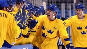 """Швеция и Финландия предложиха зрелище, но """"короните"""" ликуваха в края"""