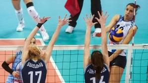 Ели Василева и Динамо (Казан) с лесна победа в плейофите на Русия (видео + снимки)