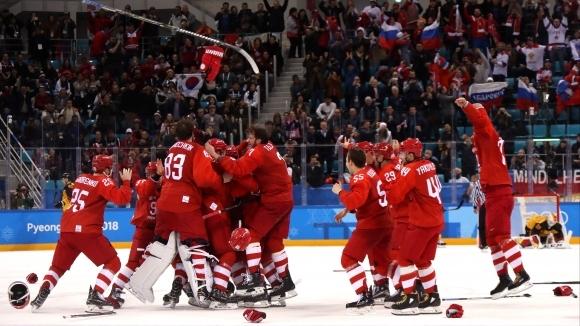 26 години по-късно и под неутрален флаг: Русия спечели злато в хокея (галерия)