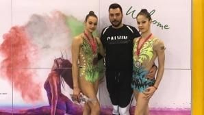 Нови медали за гимнастичките в Будапеща