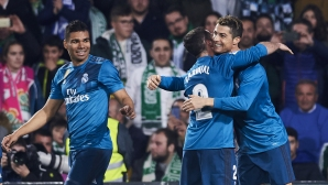 Реал Мадрид, Серхио Рамос и Роналдо с нови рекорди