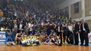 Купата на Македония е българска, Минчев победи Костов