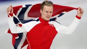 Титла и нов олимпийски рекорд за норвежец
