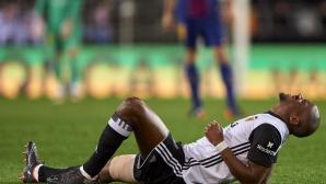 Валенсия връща Кондогбия на Интер
