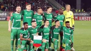Важна информация за феновете на Лудогорец, които ще гледат на живо мача в Милано