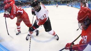 Канада и САЩ ще спорят за олимпийската титла в женския хокей