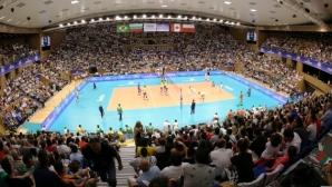 България домакин на два турнира от новата Волейболна Лига на Нациите