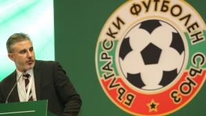 Павел Колев: Управлението на футбола е сложно нещо, с вдигната яка и дъвка в уста не става