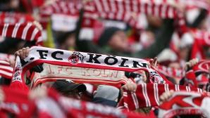 Кьолн беше глобен 50 хиляди евро заради феновете си