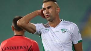 Берое взе решение за Камбуров