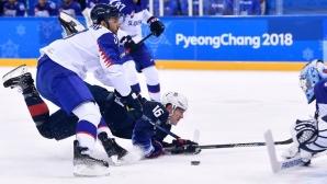 САЩ е на четвъртфинал след разгромна победа над Словакия