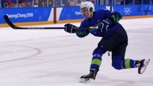Словенски хокеист даде положителна допинг проба