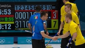 Швеция си осигури първото място в груповата фаза на турнира по кърлинг за мъже