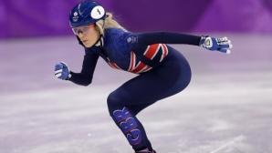 Черната олимпийска серия на Кристи продължи