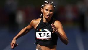 Австралийска спринтьорка с положитилна допинг проба