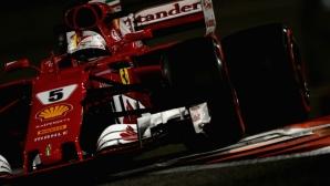 Ферари ще ни изненадат с тъмночервен болид за 2018