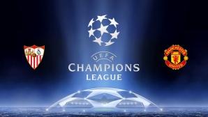 Севиля и Манчестър Юнайтед за пръв път един срещу друг в ШЛ
